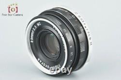 Excellent! Voigtlander COLOR-SKOPAR 35mm f/2.5 MC L39 LTM Leica Thread Mount